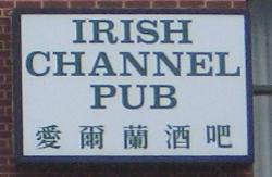 Pub_sign